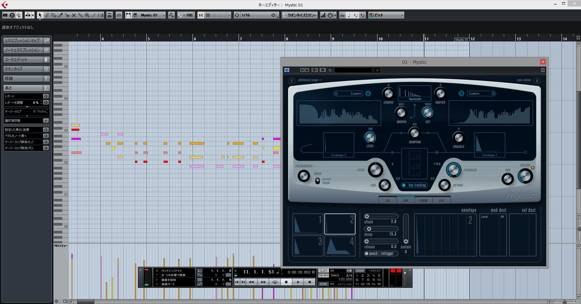 ソフトウェア音源でもリアルな楽器の音が再現できる