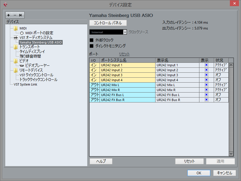 UR242のバッファサイズを最小の64 Samplesにして、レイテンシを最小に設定