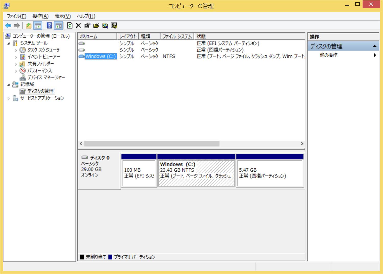 MMCのパーティション。C:ドライブのみの1パーティションで約23.4GBが割当てられている