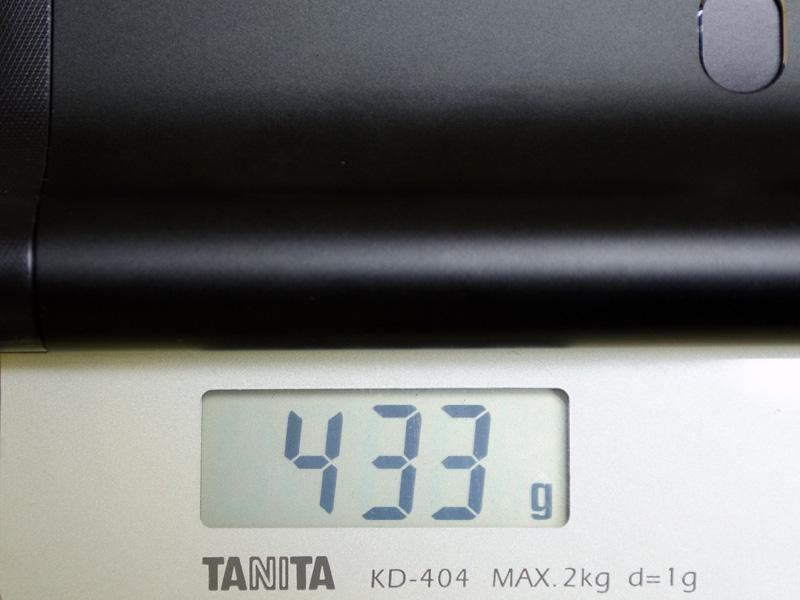 重量は実測で433g