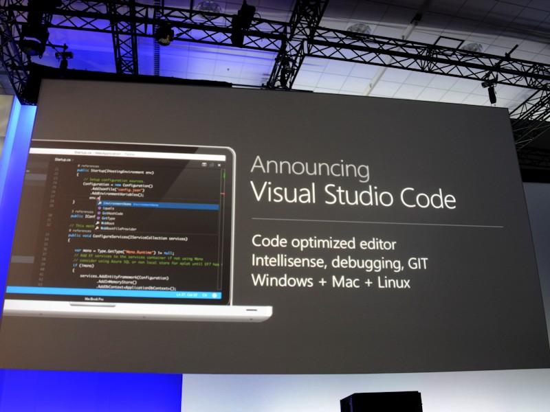 無償で提供されるソースコード用エディタ「Visual Studio Code」が紹介された