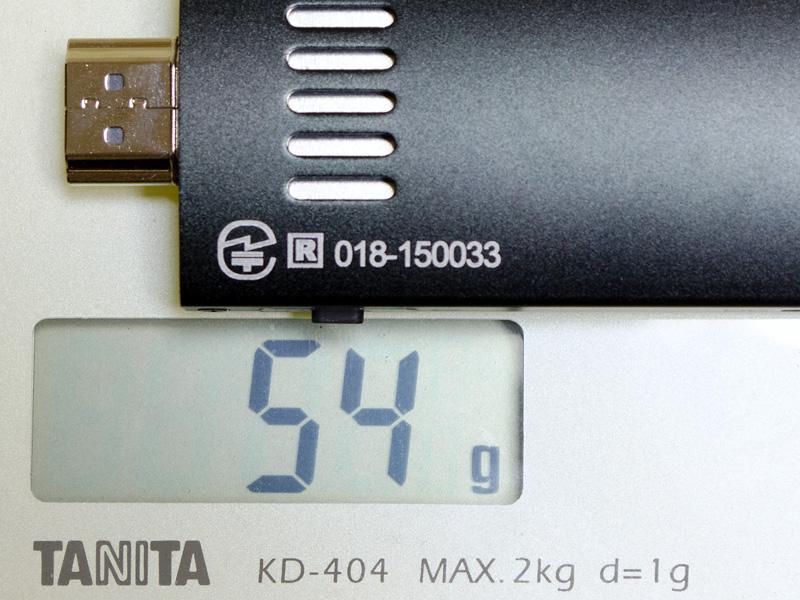 重量は実測で54g