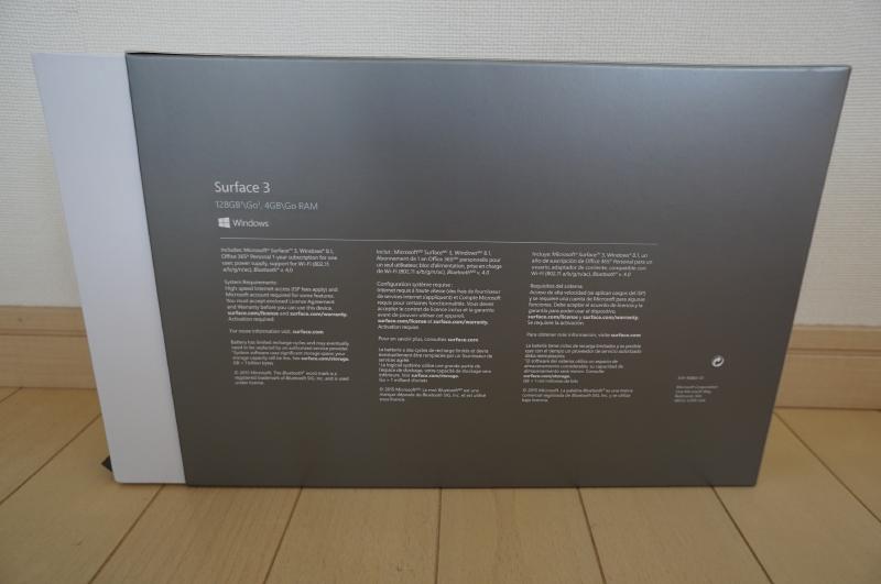 Surface 3の外箱は従来のSurfaceシリーズと共通の意匠に