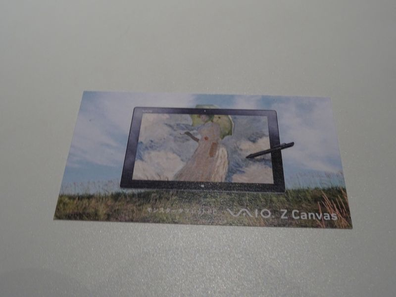 今回のイベントに併せて開発されたVAIO ARアプリを使って、会場に置かれている特製カードを読み取ると、VAIO Z CanvasがARで画面に現われる。原寸大となっており、机に置いた時の大きさなどをつかめるが、画面やキーボードをタッチすると、ARのVAIO Z Canvasの中でお絵かきしたり、タイピングができる。そのほかにもたくさんの隠し機能があるんだとか