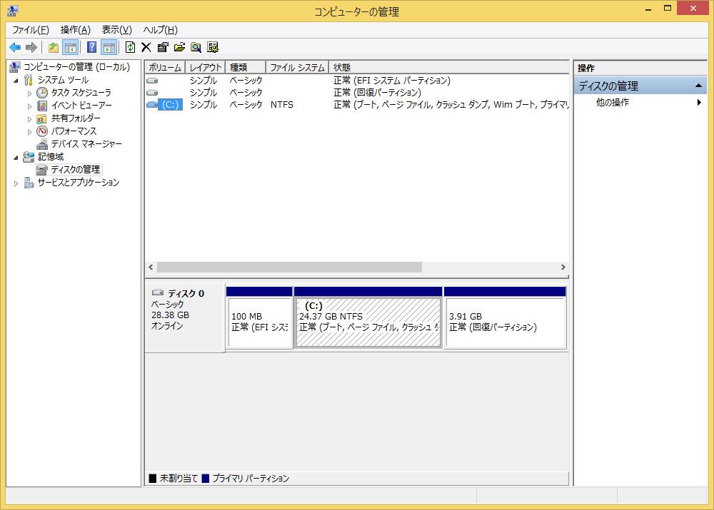 SSDはC:ドライブのみの1パーティションで、約24.37GBが割り当てられている