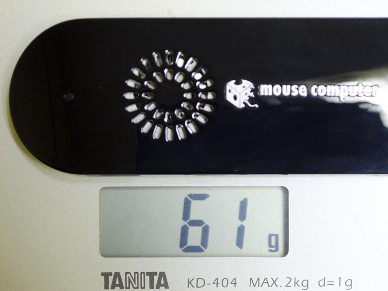 重量は実測で61g