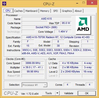 CPU-Z実行画面