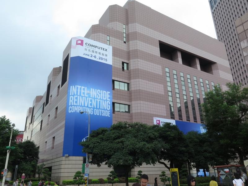 COMPUTEX TAIPEI 2015の会場の1つであるTaipei International Convention Center
