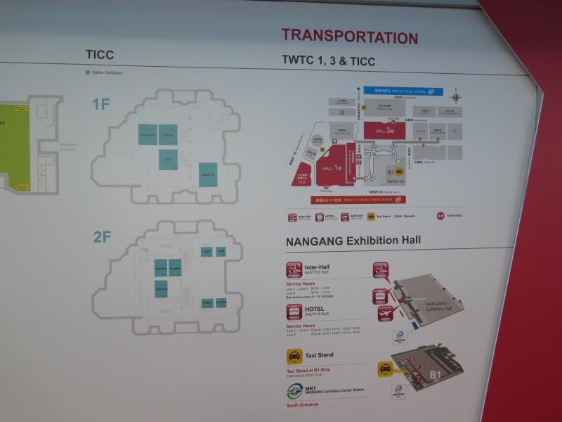 TWTCとTICCに設置されるブースなど。TWTCとTICCともに台北101の麓にある