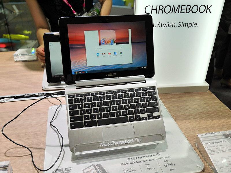 360度開閉液晶を備える「Chromebook Flip」