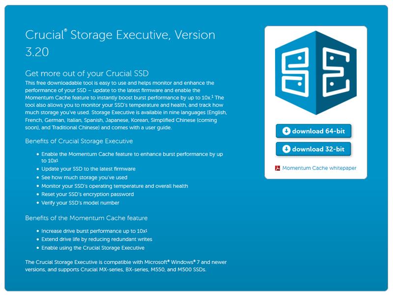 「Storage Executive」のダウンロードページ