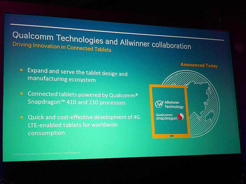 低価格なタブレットを製造する中国のODMメーカーに対してAllwinnerと協力して売り込みを図る