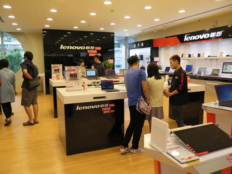 Lenovoの直営店