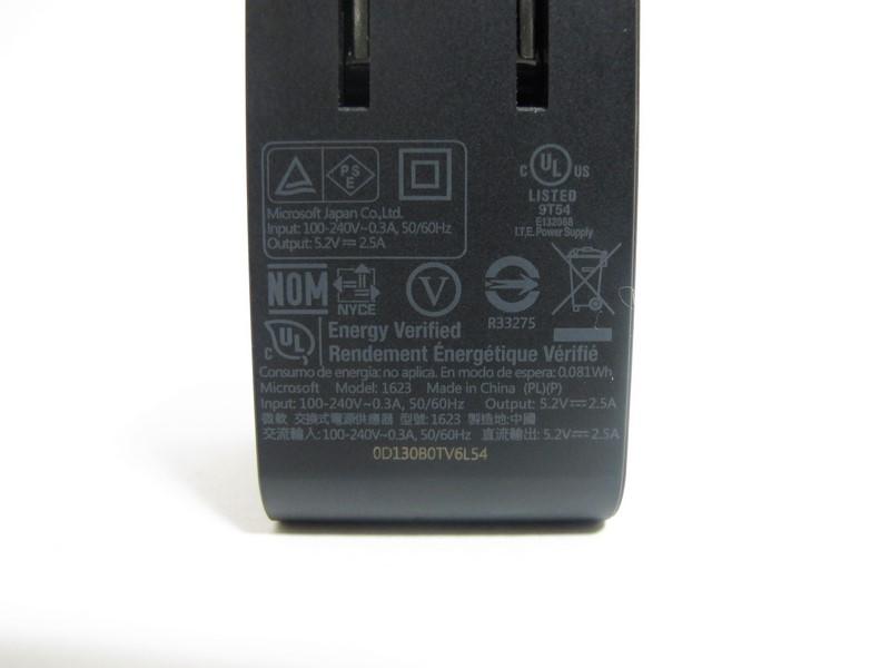 13W電源アダプタは5.2V/2.5A仕様