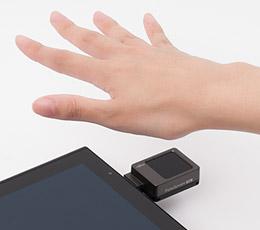 「PalmSecure-SLセンサーポータブルセンサー」