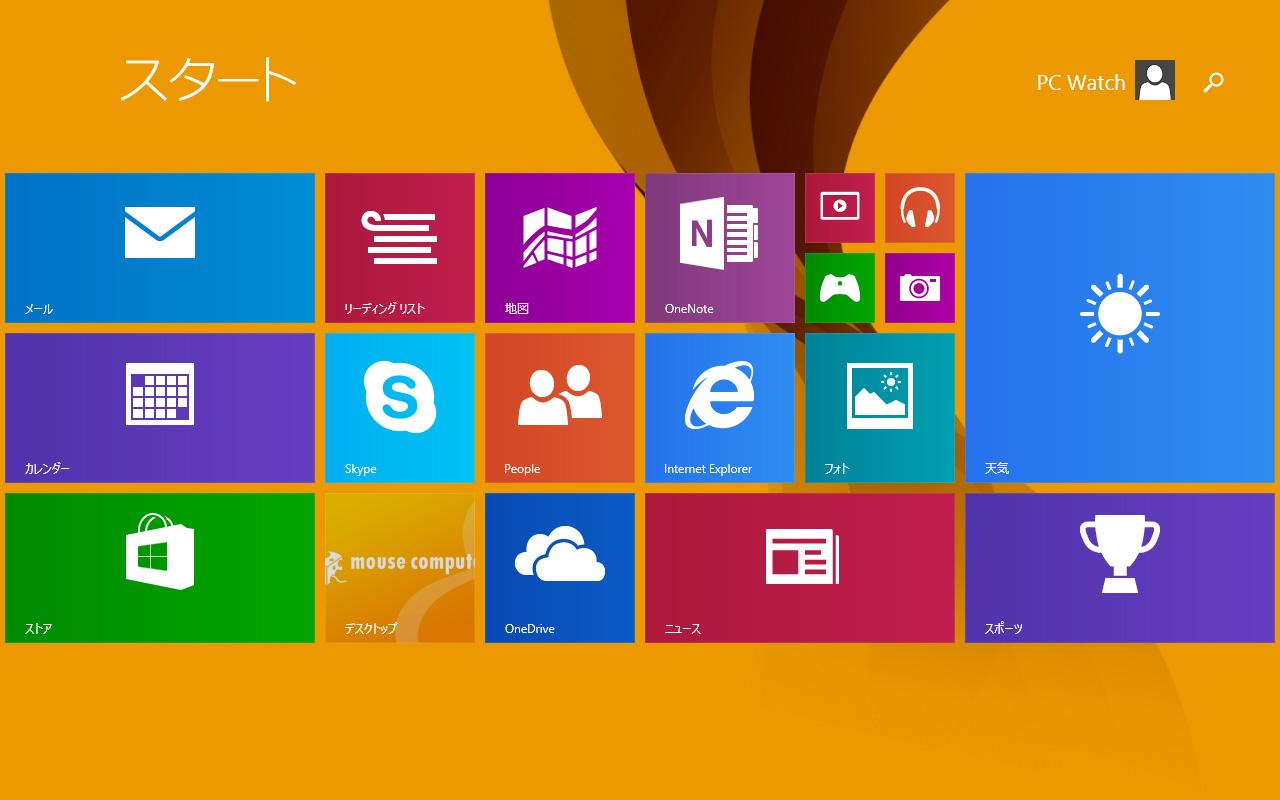 スタート画面1。Windows 8.1 with Bing標準