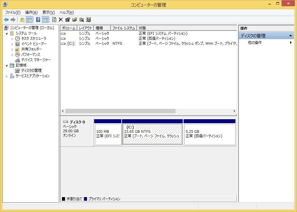 ストレージのパーティション。Cドライブのみの1パーティションで約23.65GBが割当てらてれいる
