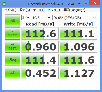 HDD(HGST HTS541010A9E680)