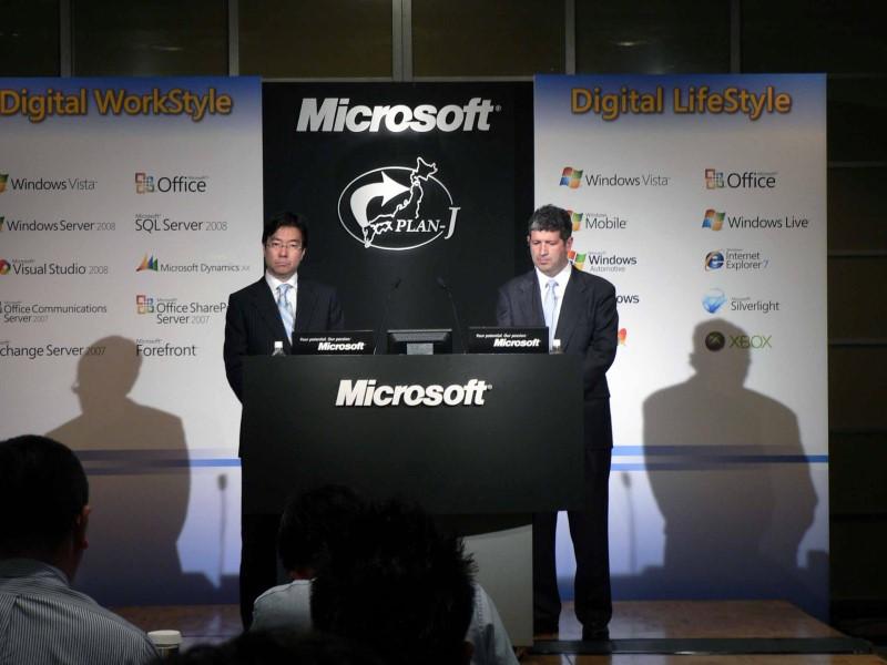 2007年7月にはヒューストン氏が打ち出した3カ年計画の「PLAN-J」の最終年度の方針を発表。PLAN-J の基本方針の1つであるデジタルワークスタイルを樋口氏が、もう1つのデジタルライフスタイルをヒューストン氏が担当することになった。樋口氏は、「日本はデジタルワークスタイルに関して、他国と比較して3~5年遅れている。企業における個人の生産性向上が、企業全体の経営の向上に繋がる。People Readyビジネスを訴求していくことが必要」と語った。そして、入社以来、精力的に顧客やパートナーを訪問した結果、樋口氏が感じたのが、「マイクロソフトの顔が見えない」という実情。「まるで血が通っていないロボットみたいだとも言われた。まずはこれを払拭したい」とし、「顔が見えるマイクロソフト」を目指した