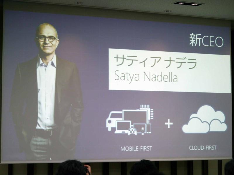 2014年2月、米本社のCEOにサティア・ナデラ氏が就任した。ナデラ氏は、2014年10月1日に、CEOとして初来日し、日本のパートナーや顧客、社員と交流する場を持った。樋口氏は、「CEOに就任直後から、矢継ぎ早に新たな戦略を打ち出している。Mobile First, Cloud Firstというメッセージを通じて、モバイルとクラウドを第一優先とし、大胆にシフトしていく姿勢を打ち出した」とし、「現実に即した形で、短期間にこれだけの意思決定をしている。通常ならば、2~3カ月かかる案件も、2日間で終わらせている。現実的で合理的である。さらに、現実を踏まえて、戦うところは戦うが、手を組むところは組むといったことにも取り組んでいる」と、新CEOの手腕を評価した。また、「これまでのMicrosoftは、景観のいいレストランだから、人が来るという発想。しかし、これで売れる時代は終わった。『使ってもらってなんぼ』という意識が社内に徹底され始めた」とも語った。この頃から、樋口氏が公の場に出る際のファッションが、ナデラCEOを意識しているのでは、という声もチラホラと出始めた