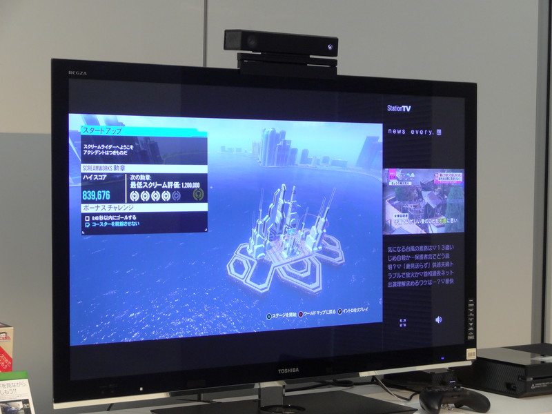 実際にゲームとStationTVを同時起動している様子
