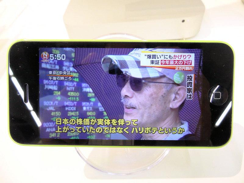 モバイル端末から録画番組を再生しているデモ