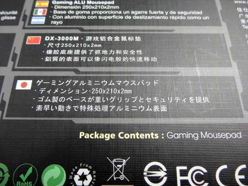日本語の説明書きもある