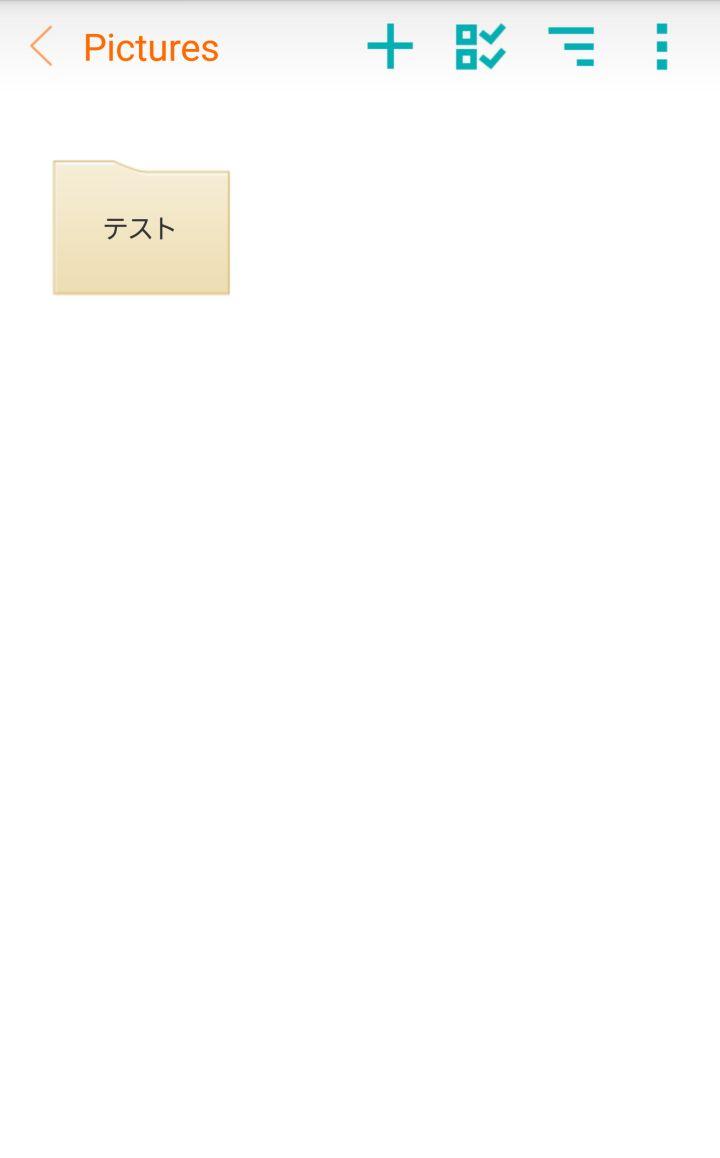 任意の写真をHDDにアップロードしたい場合は、「+」ボタンをタップ。ここで、フォルダの作成、ファイルの追加、ファイルにマークを付けるという選択肢が表示されるので