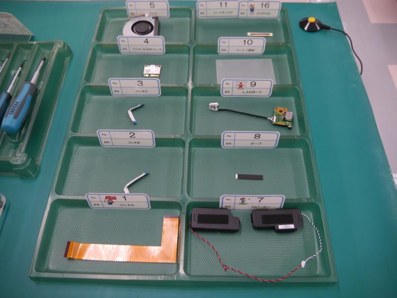 組み立てするための部品の数々