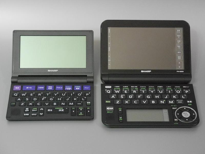 現行モデルでないが、スタンダードサイズのモデル(右、PW-A9200)と対比させるとボディサイズにはこれだけの差がある