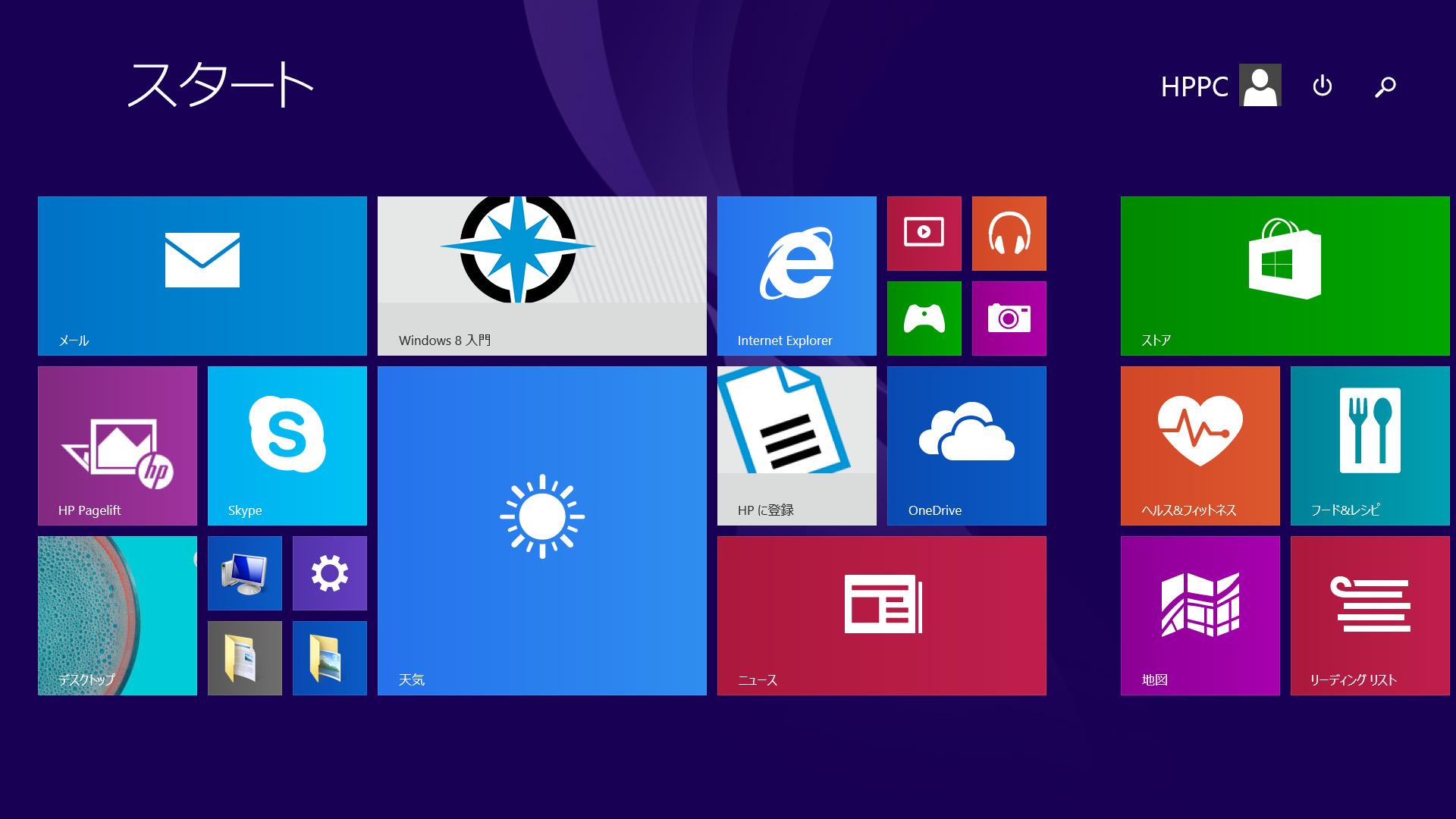 スタート画面1。基本Windows 8.1 Update標準だが、HP Pagelift、Windows 8入門、HPに登録が含まれている