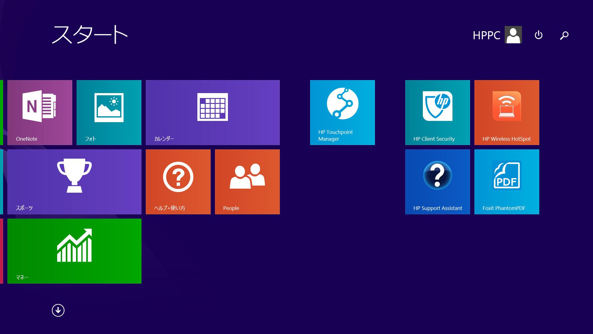 スタート画面。2HP Touchpoint Manager以降がプリインストール。後ろ4つはデスクトップアプリ