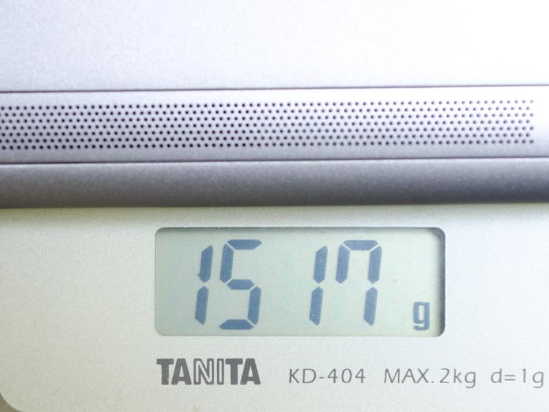 ドッキング時は実測で1,517g