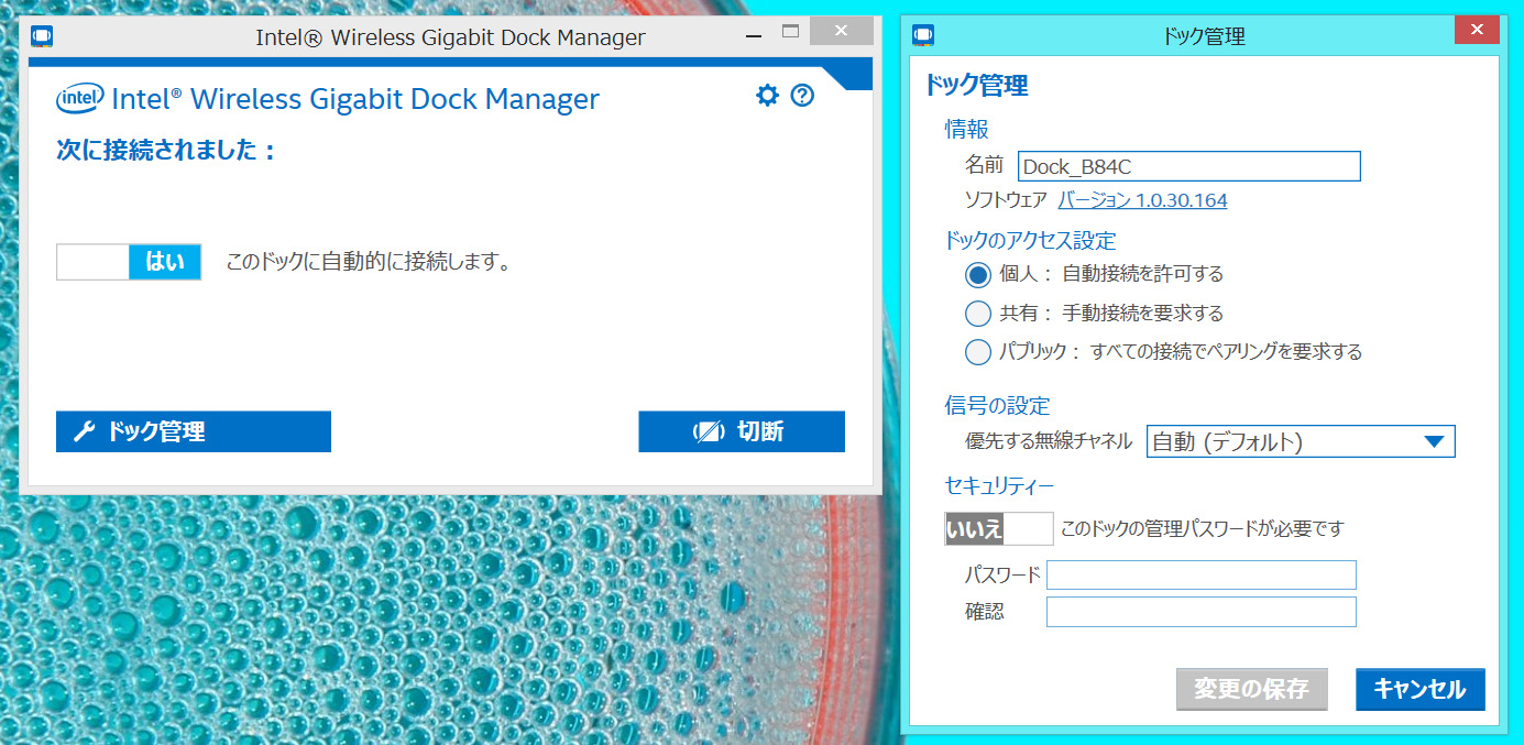 Intel Dock Manager