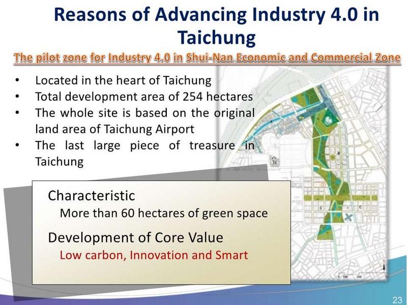 工業団地などを造成し、そこにインテリジェントビルディングなどを作り、研究開発都市として企業の誘致を行なう