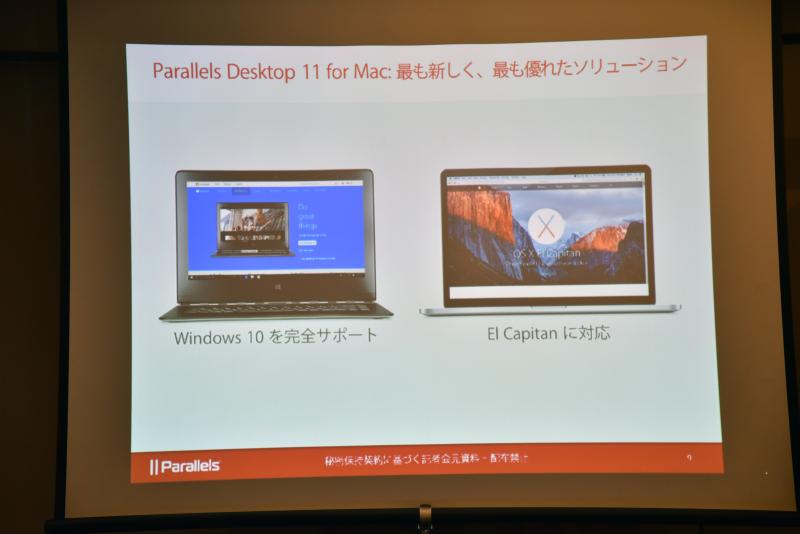 次期Mac OS X「El Capitan」とWindows 10をサポート