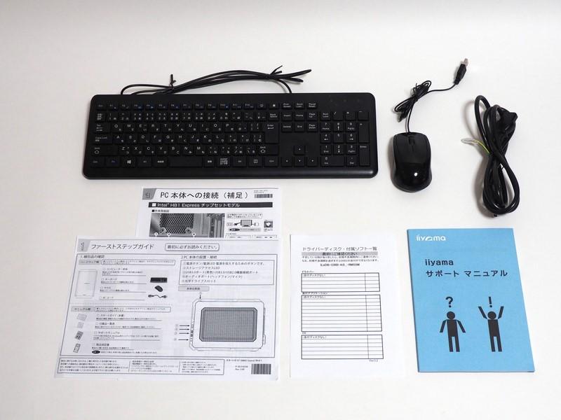 同梱品は必要最低限。iiyamaサポートマニュアルは同社PC用の汎用マニュアルとなっている