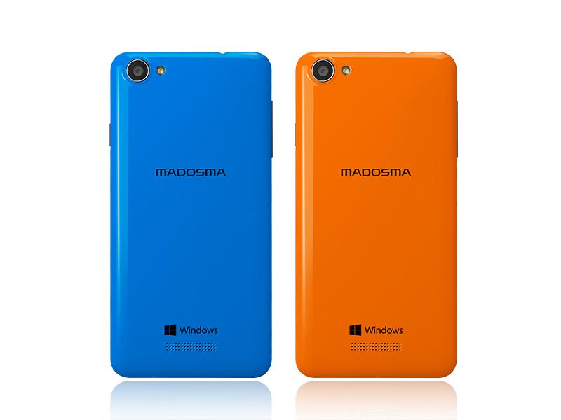 MADOSMA Q501用バックカバー「MQ051-COVER-BO」はブルーとオレンジの2色セット