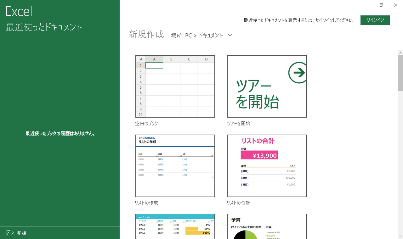Office Mobile(Excel)