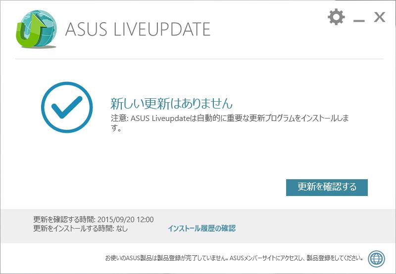 ASUS Live Update