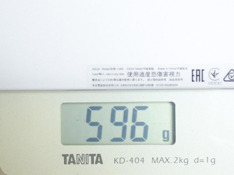 本体の重量は実測で596g