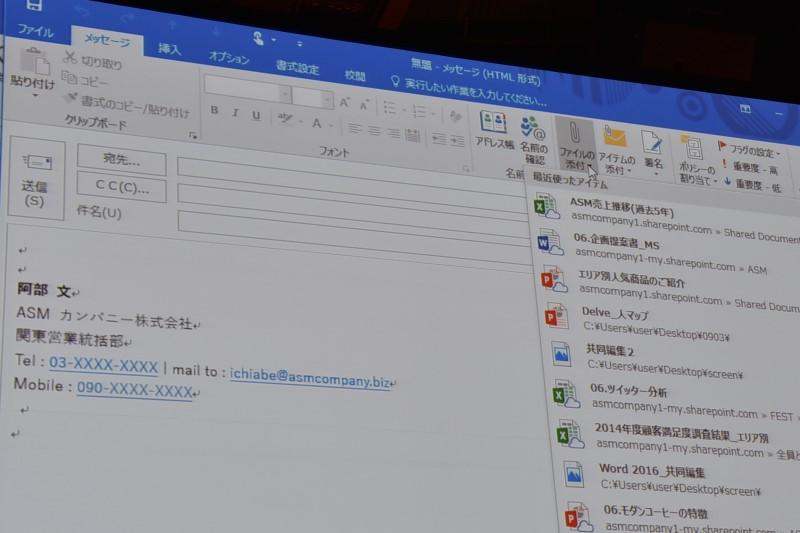 作業後に、Outlookでメールを出すべく「ファイルの添付」をクリックすると、先ほどのExcleファイルが選択候補に挙がった。Outlookがユーザーが何を添付したがっているかを自動判断している