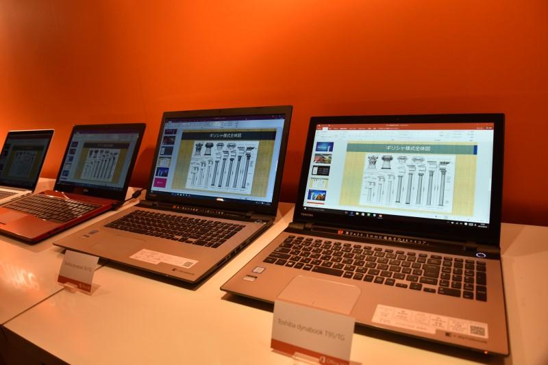 会場に展示されていたOffice 2016搭載のノートPCとタブレットなど