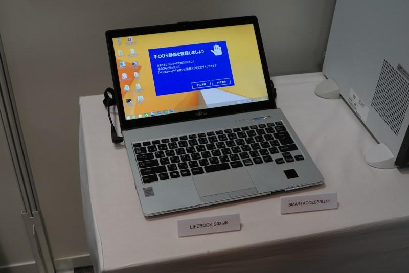 同じく静脈認証センサー内蔵の「LIFEBOOK S935/K」
