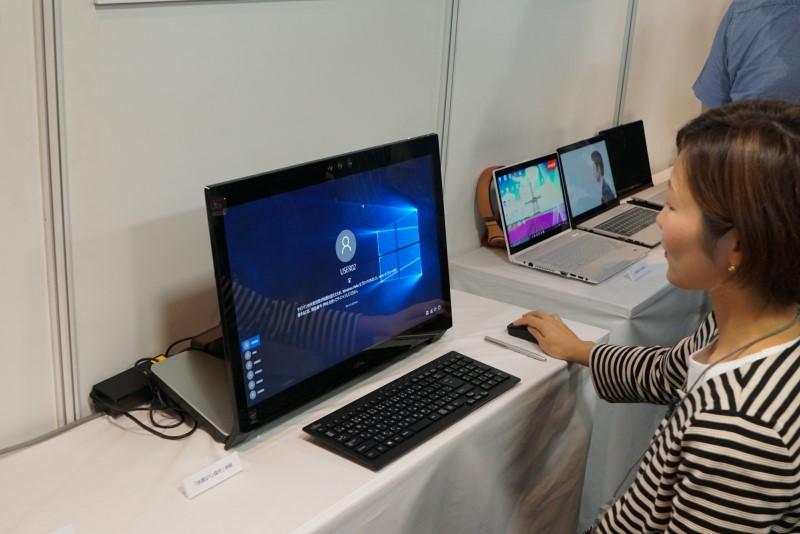 """9月24日に<a class="""""""" href=""""http://pc.watch.impress.co.jp/docs/news/20150924_722260.html"""">発表</a>された2015年冬モデルのデスクトップPC「WH77/W」シリーズは、顔認証機能に対応"""