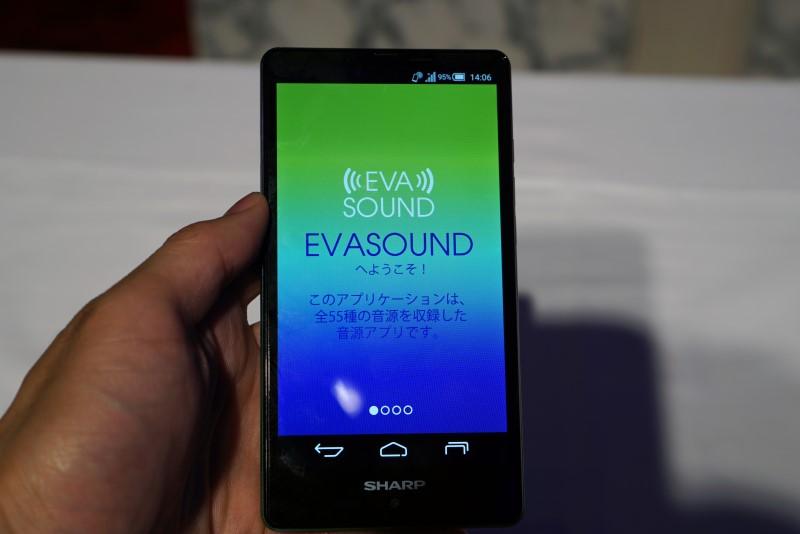 全55種の音声特典を収めたアプリ