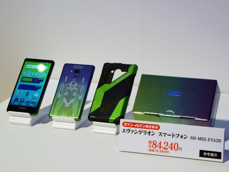 セブン‐イレブンが販売する「エヴァンゲリオンスマートフォン」。右端のパッケージの隣にあるのは専用ケース