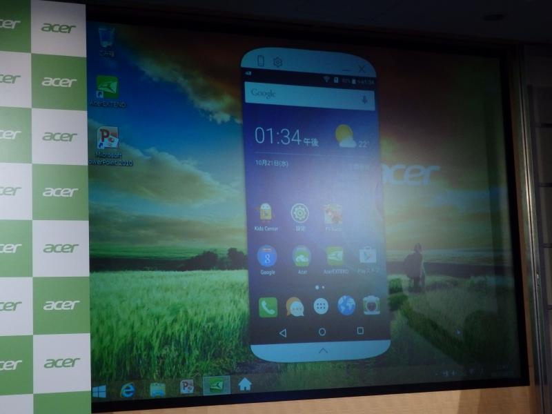 Windows PC上でスマートフォンの画面を表示する。転送は無線LAN経由で行なわれる