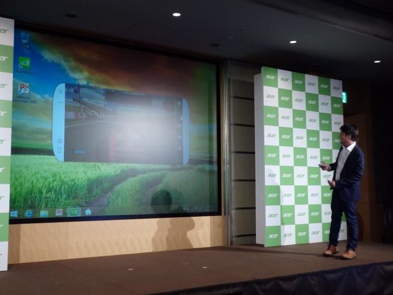 PCの画面でスマートフォン側で起動した3Dゲームをプレイしているところ