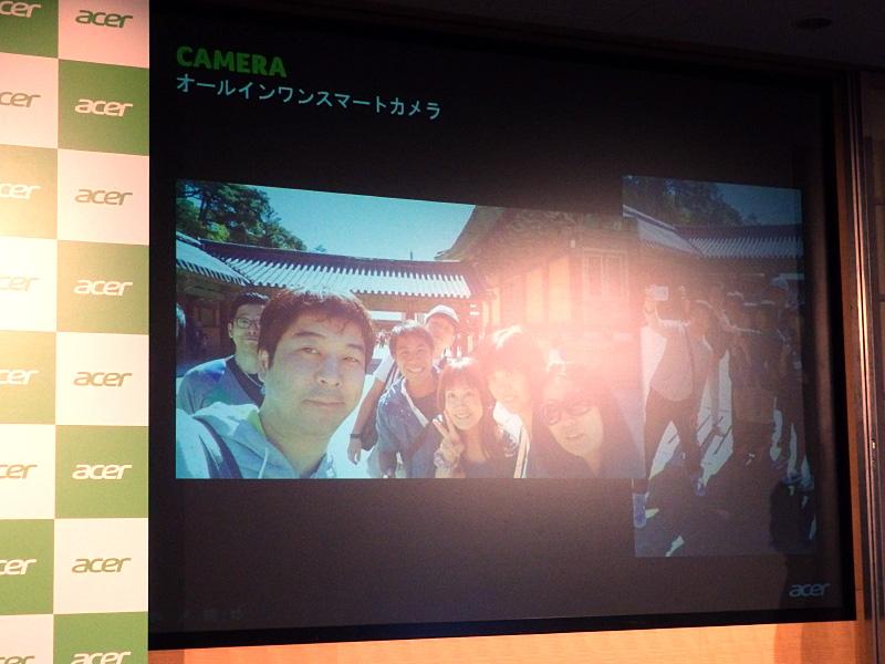 日本エイサーの社員旅行で実際にZ530を使って撮影した写真